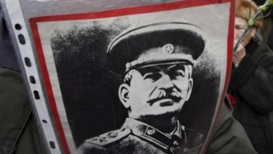 Демонът Сталин