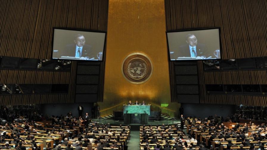 Генералния секретар на ООН Бан Ки-мун открива срещата на високо равнище
