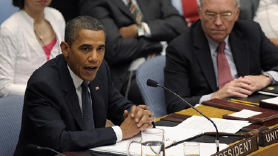 Съветът за сигурност на ООН прие резолюция против ядрените оръжия