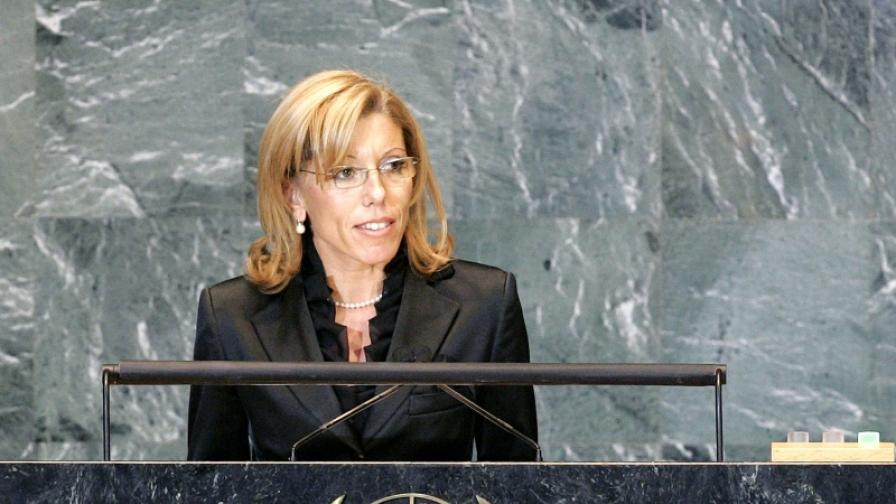 Министър Румяна Желева говори пред Общото събрание на ООН (27.09.2009)
