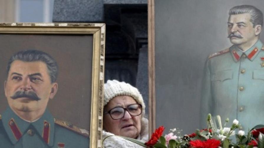 Руснаци искат 27 млрд. долара обезщетение от ОССЕ