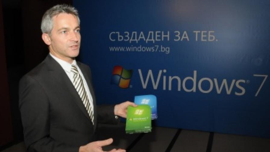 """Шефът на """"Майкрософт"""" за Централна и Източна Европа Майкъл Хартман"""