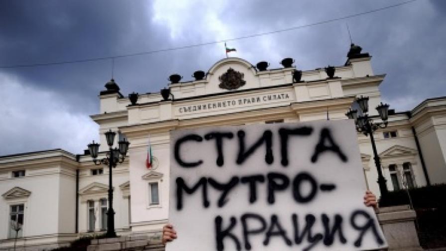 """""""Л'Експансион"""": Идват добри дни за българската мафия"""