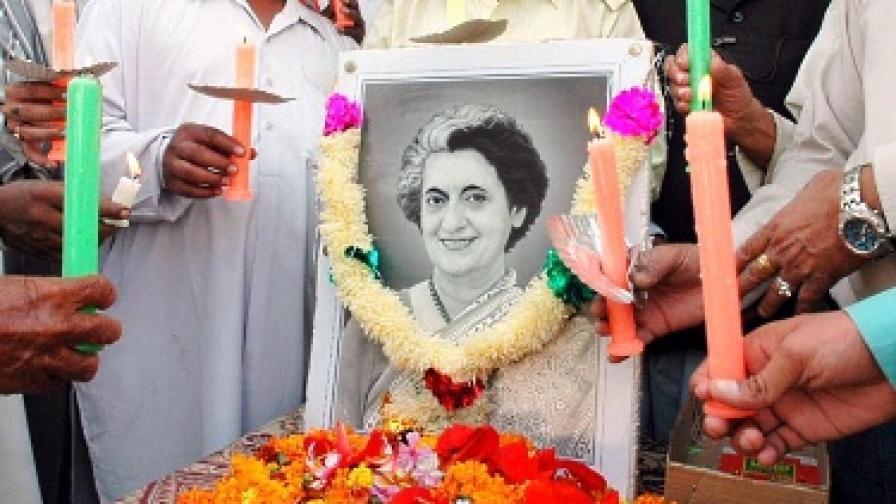 Обичана, мразена, почитана: Индира Ганди