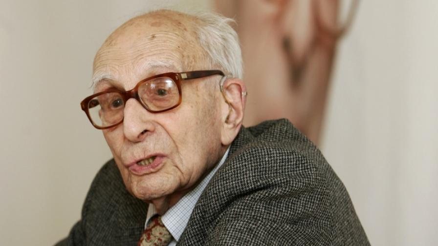 На 100 години почина Клод Леви-Строс