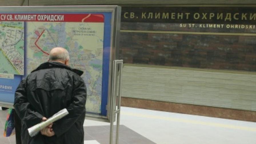 БСП: Има нарушения в договора за строежа на метрото