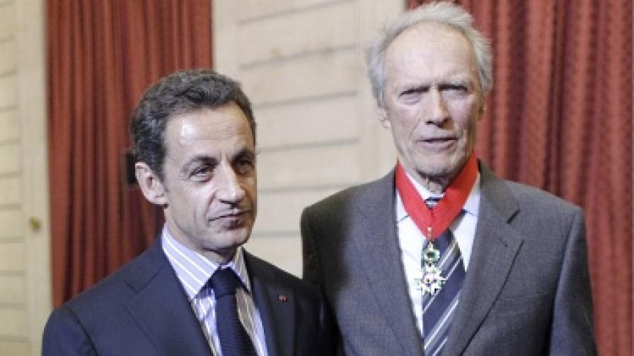 Френският президент Никола Саркози лично връчи на Клинт Истууд високото отличие