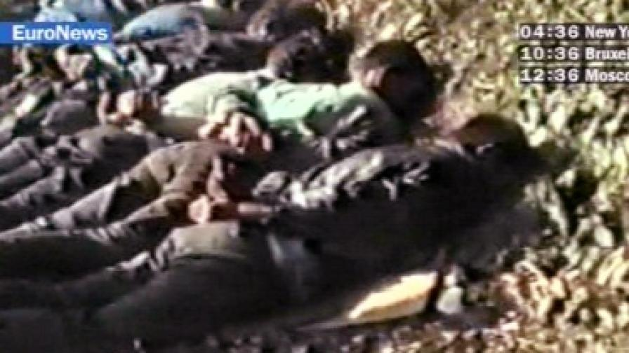 Близо 8000 души бяха убити при превземането на Сребреница през 1995 г.