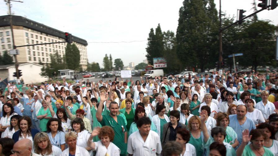 """През 2007 г. протестиращи от """"Пирогов"""" блокираха целия бул. Цар Борис III"""""""