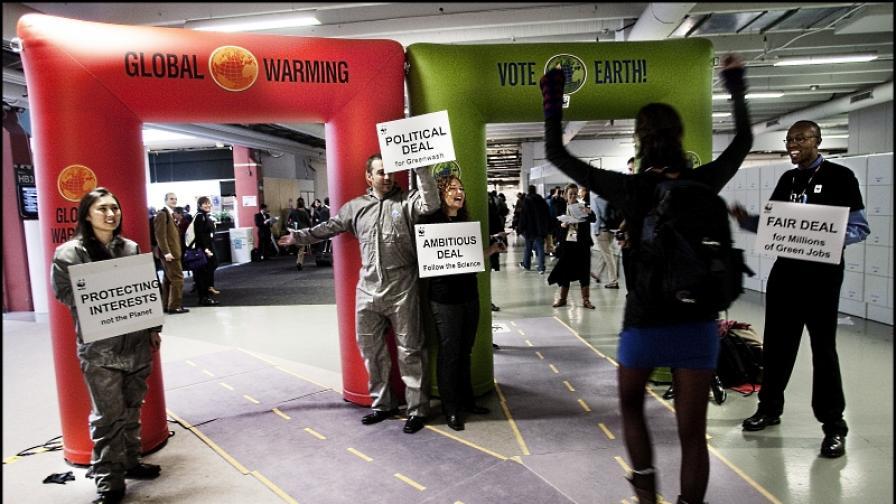 Срещата за климата започна с 15 хил. участници