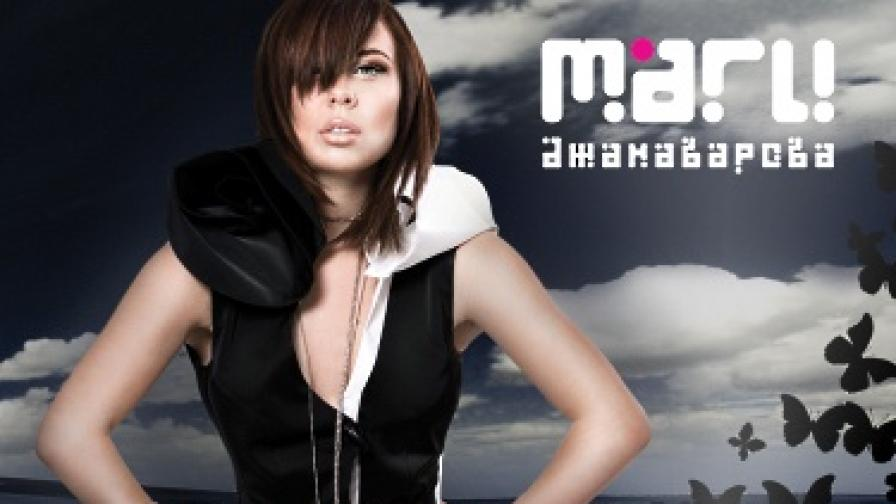 Маги на обложката на дебютния си албум