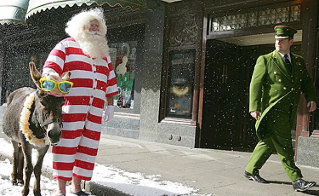 Защо дядо Коледа е боклук