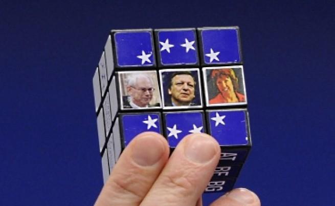 ЕС: Бъдеща свръхдържава или плод на политически интриги?