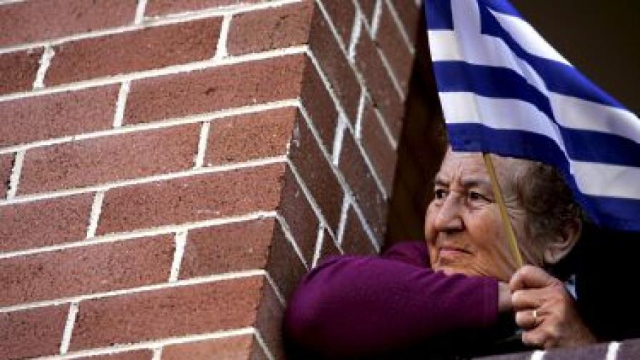 Как Гърция стана черната овца на Европа