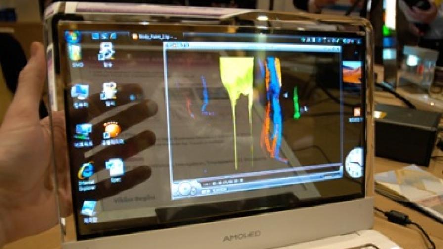 """Новият полупрозрачен лаптоп на """"Самсунг"""""""