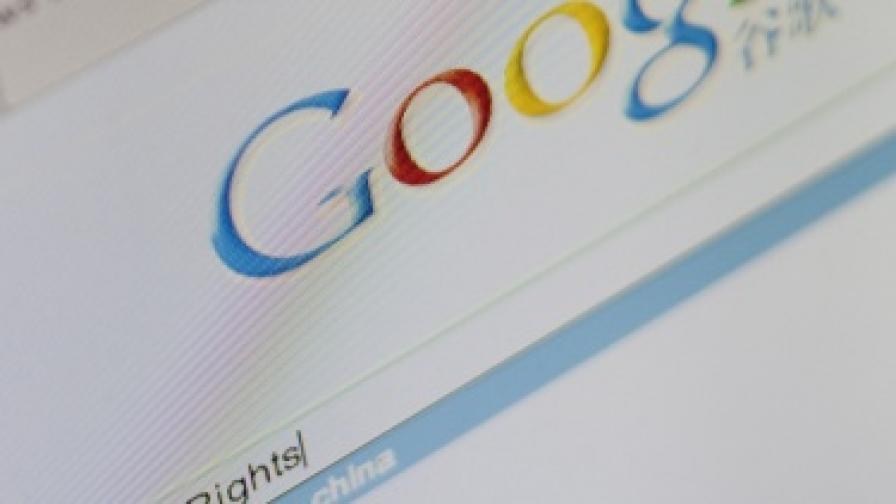 """""""Гугъл"""" на война с Китай"""