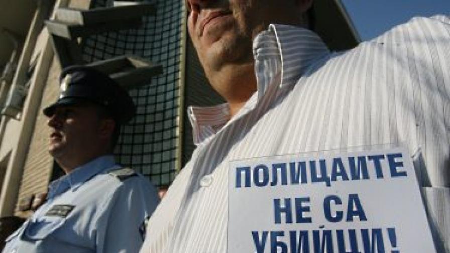 Осъдителните присъди на полицаите станаха причина за множество протести в Благоевград