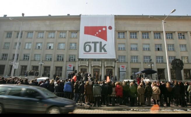 БТК в отворено писмо: Не финансираме