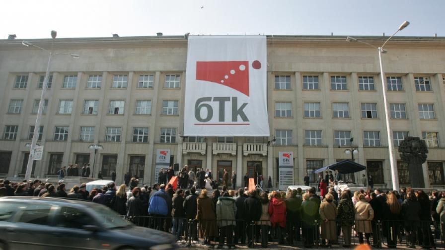 БТК представи върху фасадата на палатата своето ново лого през март 2005 г.