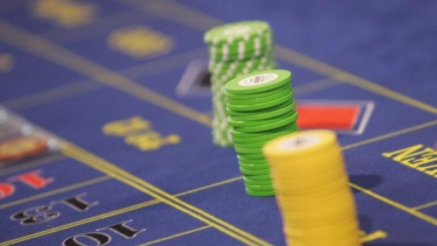 Шефът на Комисията по хазарта подаде оставка