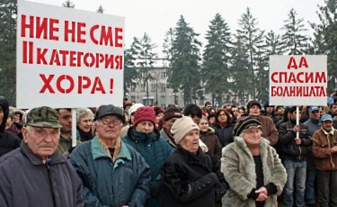 Продължават протестите срещу здравната реформа