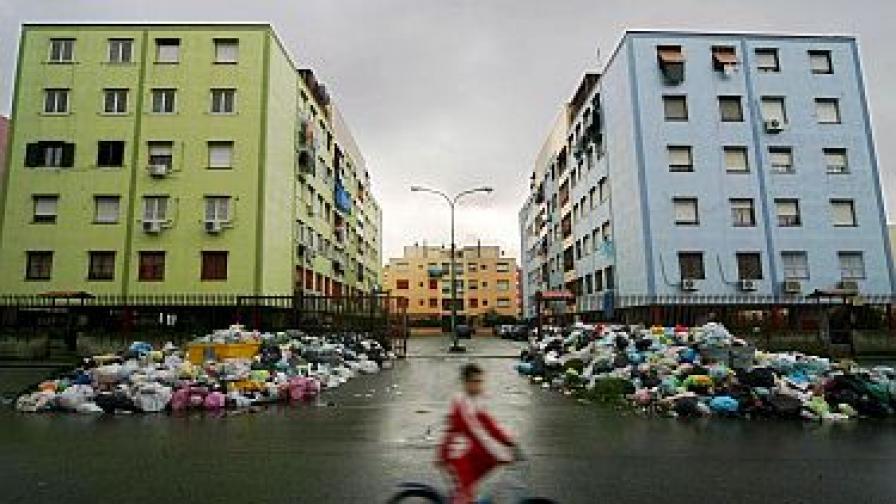 ЕК: Европа е затънала в боклуци