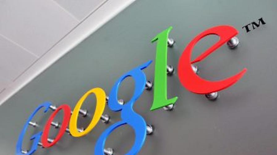 """""""Гугъл"""" променя телефонния разговор"""
