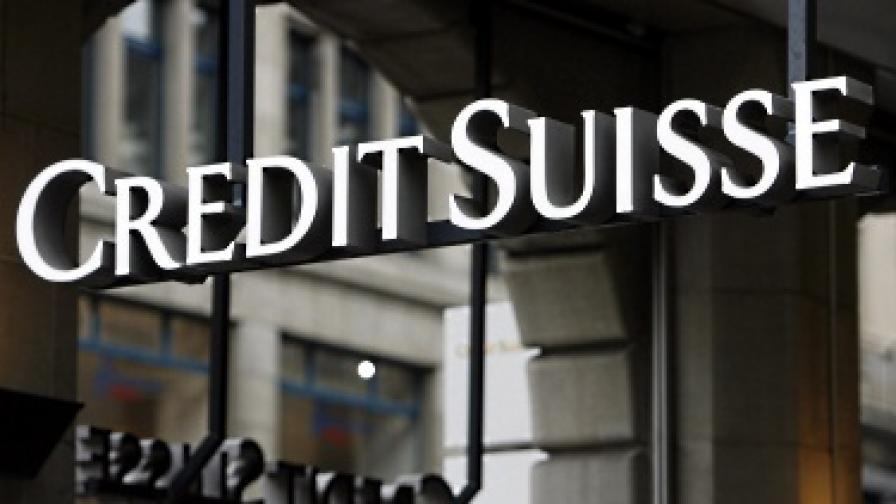 Данъчните ще ровят в швейцарските банки