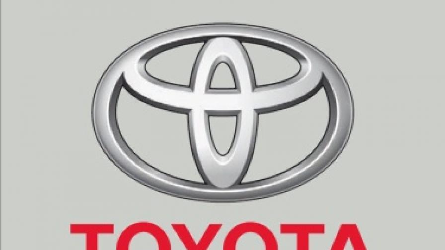 """""""Тойота Балканс"""" стартира превантивна сервизна кампания"""