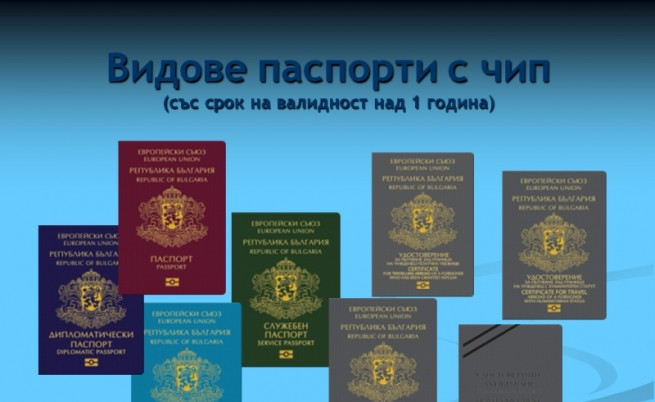 В българските консулства ще събират биометрични данни