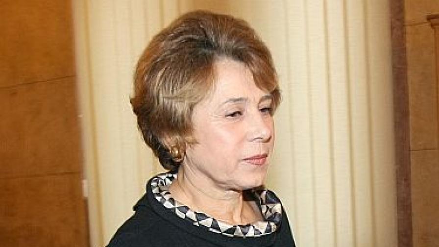 50 хил. лева парична гаранция за Емилия Масларова