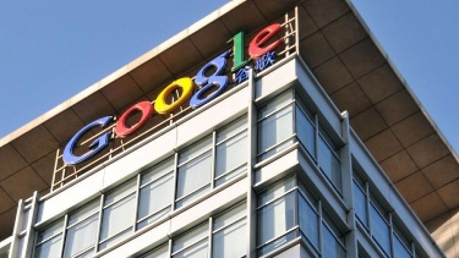"""Осъдиха трима шефове в """"Гугъл"""""""
