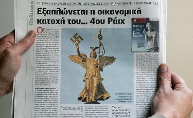 Две богини скараха Германия и Гърция
