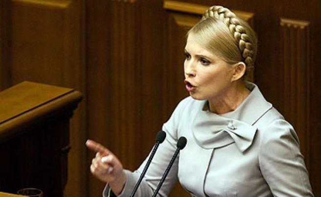 Тимошенко падна от власт