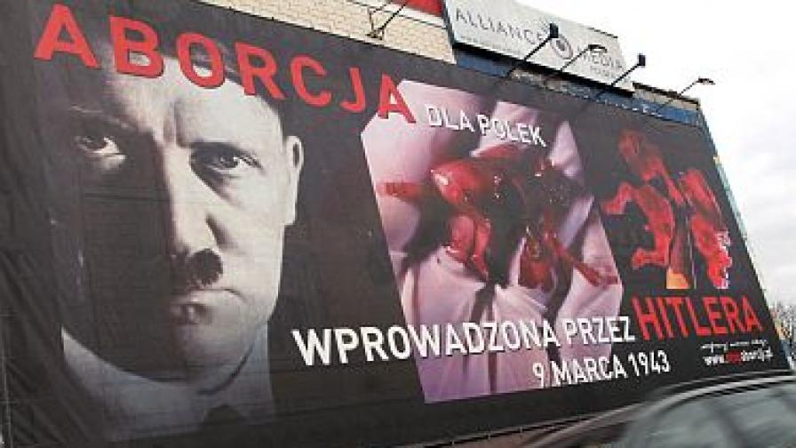 Хитлер до човешки ембрион в полска кампания