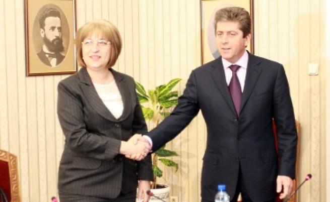 ГЕРБ плашат Първанов с Конституционния съд
