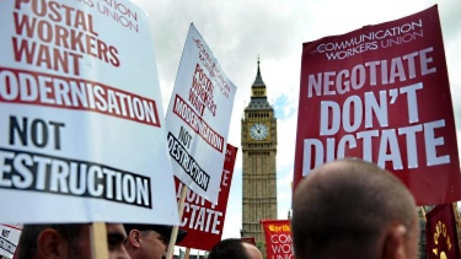 270 хил. души ще стачкуват на Острова