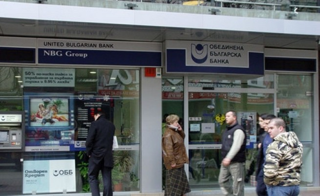 Анализатори: Гръцката криза ще повлече България