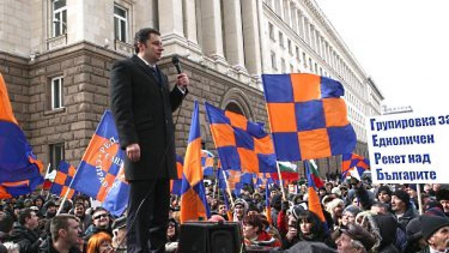 Янев: Борисов да си извади оставката от джоба