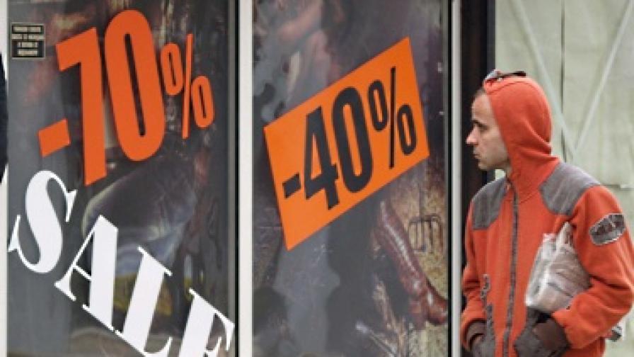 Инфлацията за февруари е 0,6%