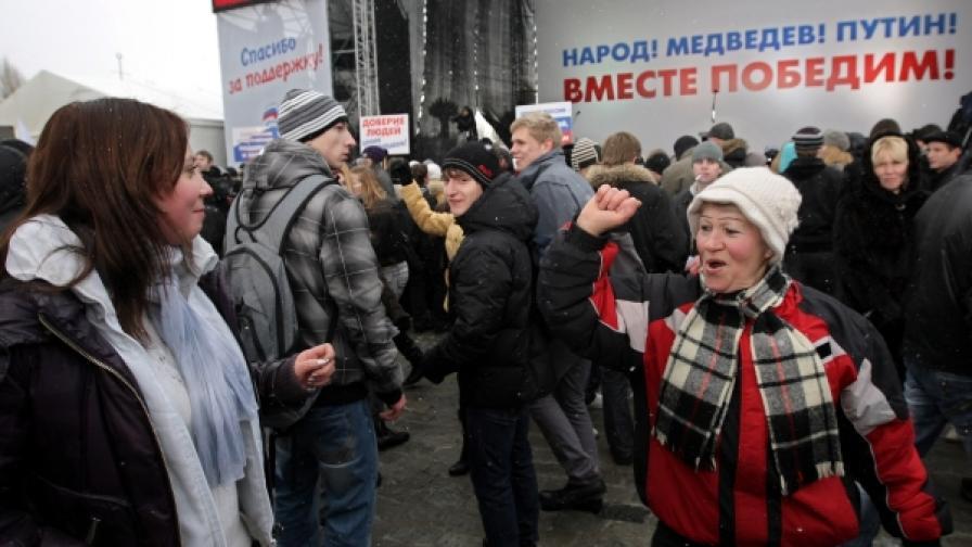Партията на Путин е първа, макар и със загуби