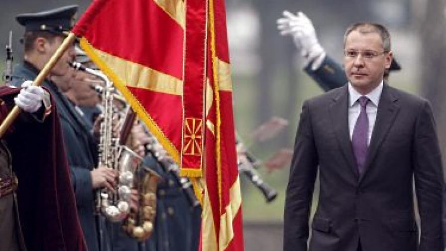 Документът е бил връчен на македонската страна лично от премиера на България Сергей Станишев при посещението му в Скопие през декември 2008 г.