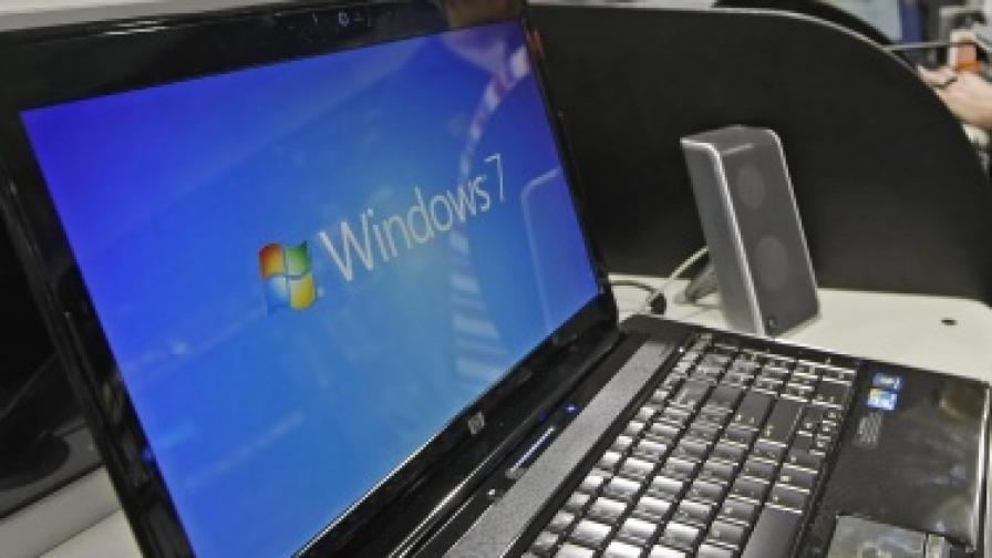 Онлайн пиратството нанесло щети за €1 млрд. в ЕС през 2008 г.