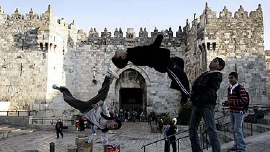 ООН осъди колонизацията на Източен Ерусалим