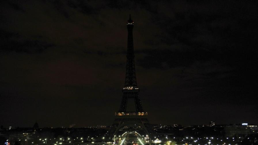 """""""Часът на земята"""" в Париж през 2009 г."""