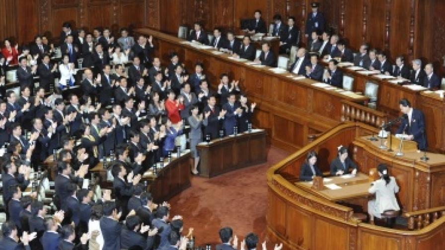 Япония: Гласуваш с чужда карта=оставка