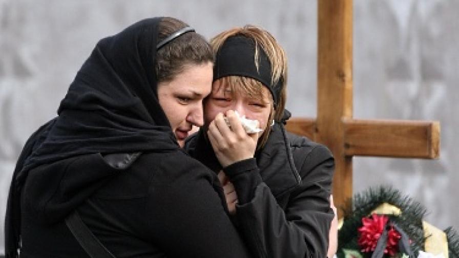 17-годишна е едната атентаторка от московското метро