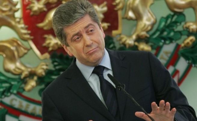 Първанов наложи вето на част от промените в НПК