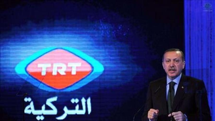 Телевизията - новото оръжие на Турция за прелъстяване на арабския свят