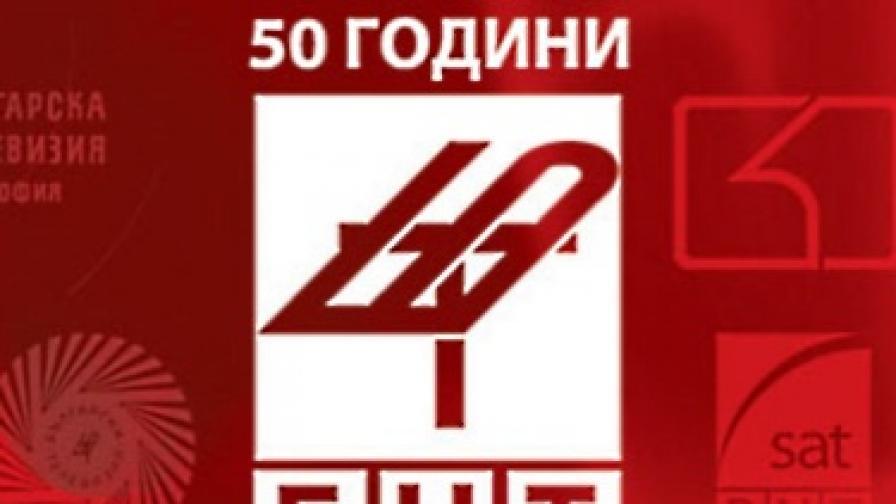 """""""Виваком"""" съди БНТ за дългове"""